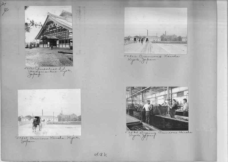 Mission Photograph Album - Japan #03 Page 0004