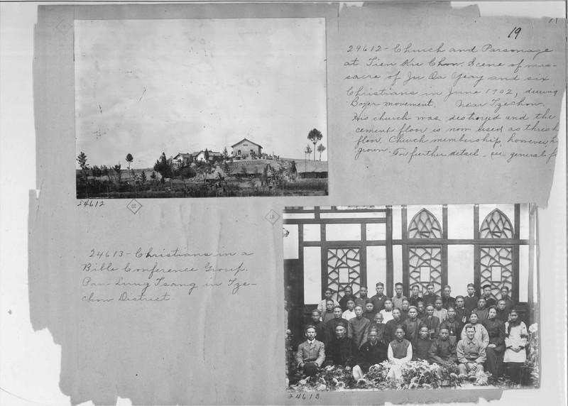 Mission Photograph Album - China #7 page 0019