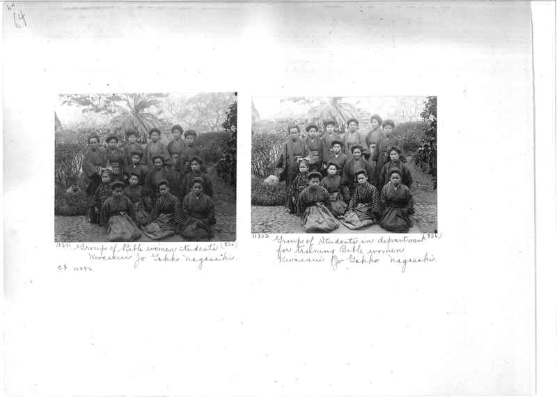 Mission Photograph Album -  Japan #01 Page 0064