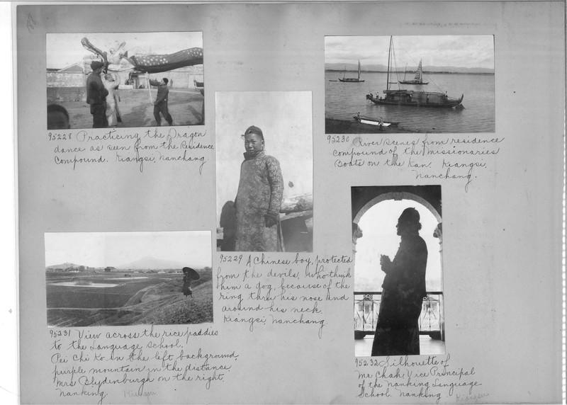 Mission Photograph Album - China #14 page 0188