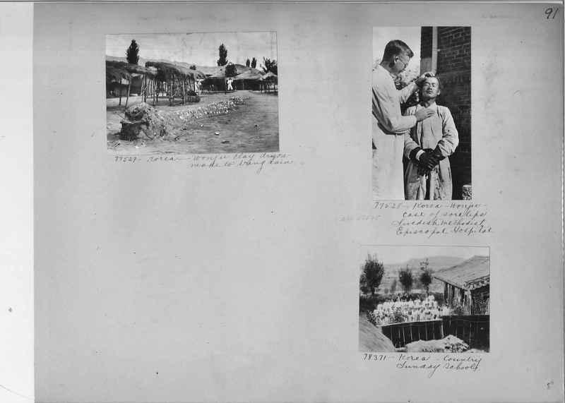 Mission Photograph Album - Korea #5 page 0091