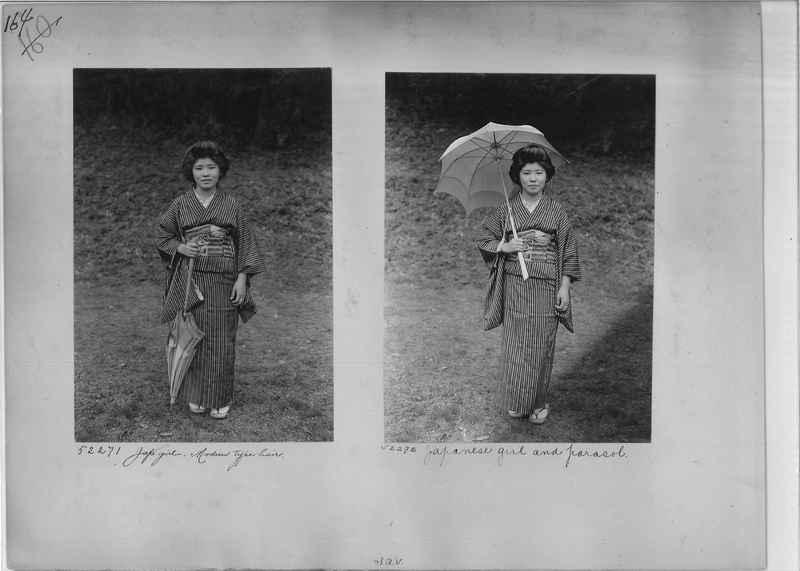 Mission Photograph Album - Japan #02 Page 0164