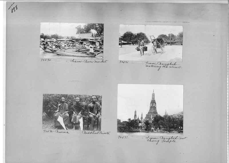 Mission Photograph Album - Burma #1 page 0198