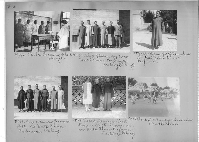 Mission Photograph Album - China #15 page 0068
