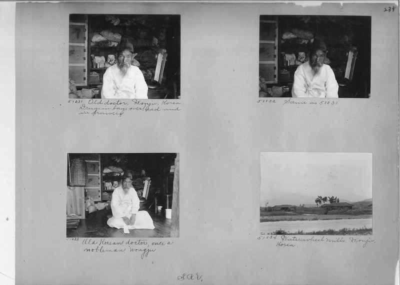 Mission Photograph Album - Korea #3 page 0235.jpg