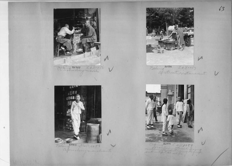 Mission Photograph Album - China #19 page 0063