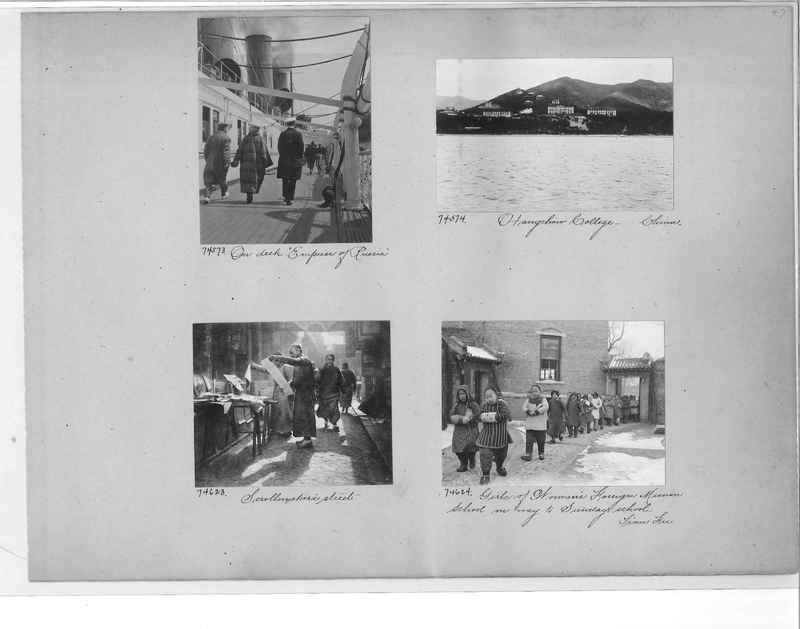 Mission Photograph Album - China #10 pg. 0047