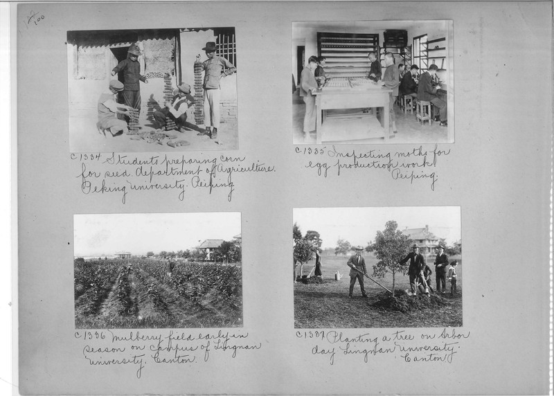 Mission Photograph Album - China #15 page 0100