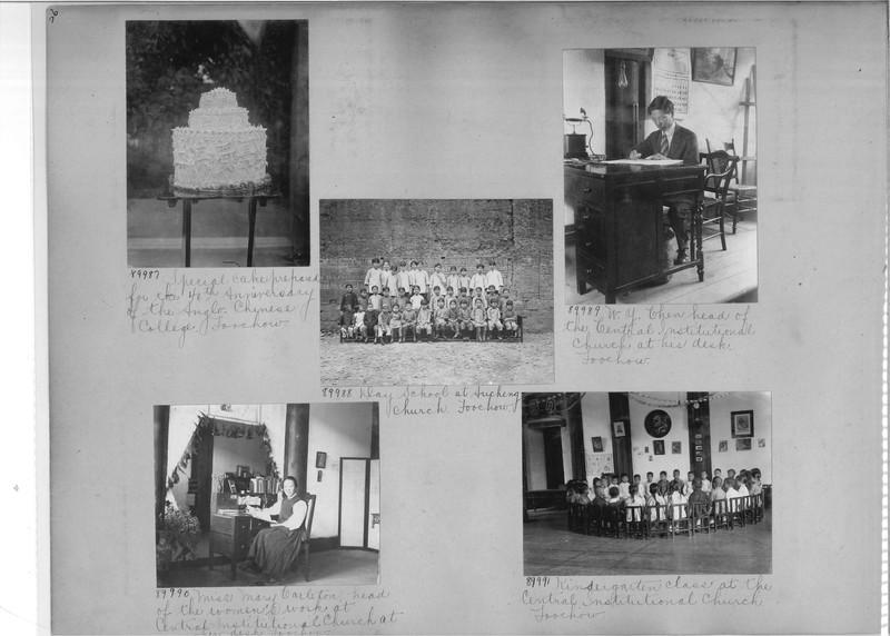 Mission Photograph Album - China #14 page 0026