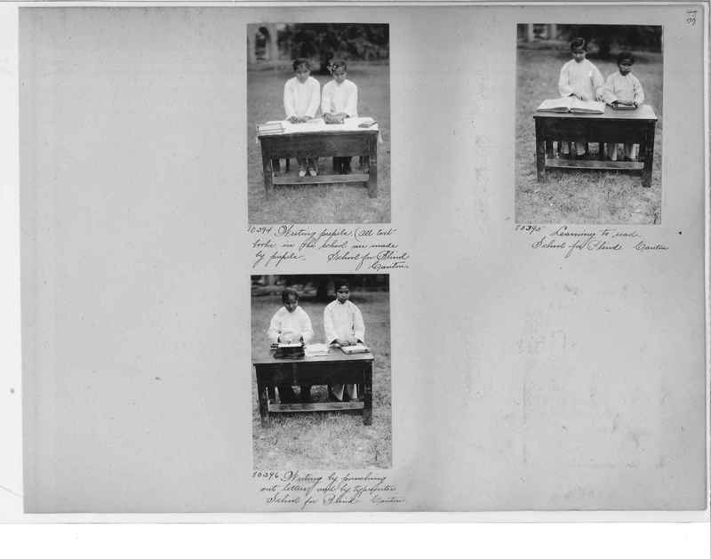Mission Photograph Album - China #10 pg. 0077