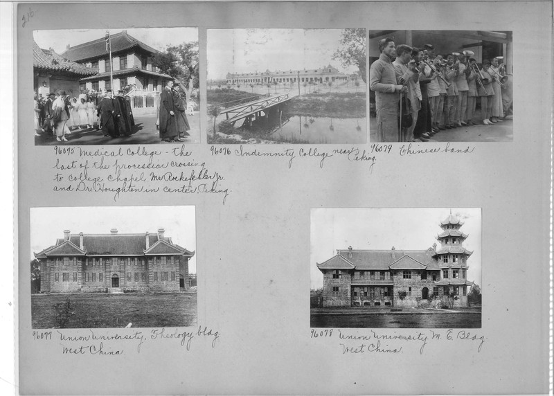 Mission Photograph Album - China #14 page 0216