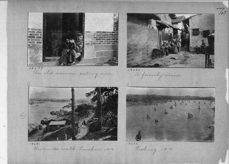 Mission Photograph Album - China #6 page 0107
