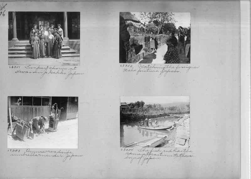 Mission Photograph Album - Japan #05 Page 0096