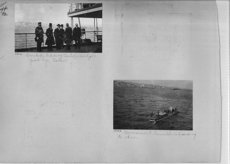Mission Photograph Album - Europe #01 Page 0072