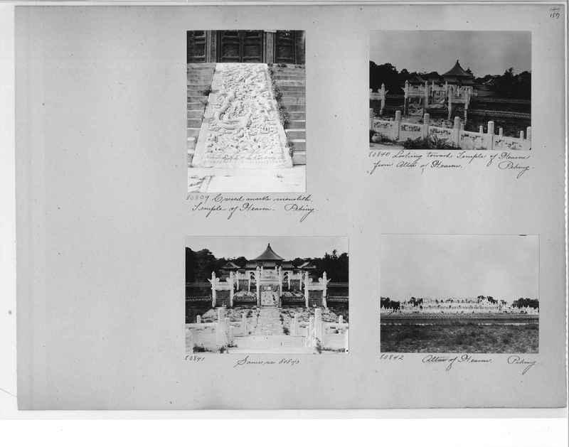 Mission Photograph Album - China #10 pg. 0157