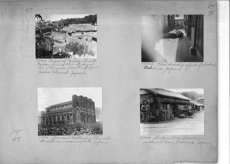 Mission Photograph Album - Japan #05 Page 0075