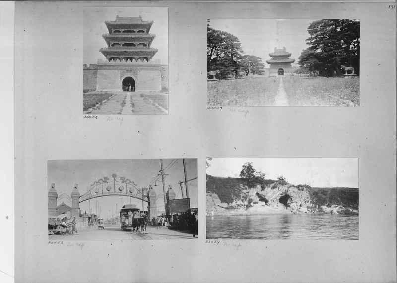 Mission Photograph Album - Korea #2 page 0191