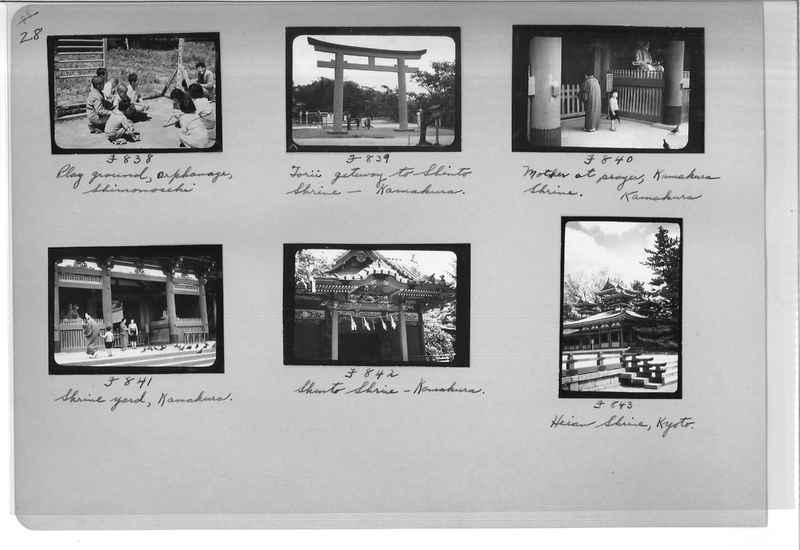 Mission Photograph Album - Japan #07 Page 0028