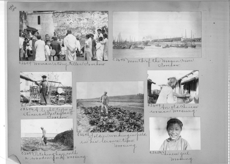 Mission Photograph Album - China #15 page 0180