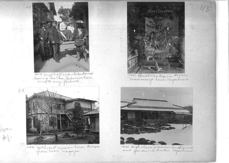 Mission Photograph Album -  Japan #01 Page 0115