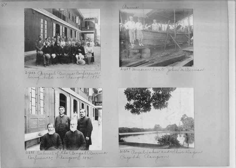 Mission Photograph Album - India #03 page_0042