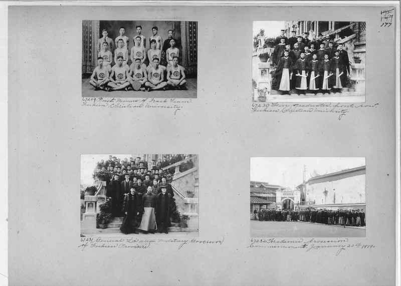 Mission Photograph Album - China #9 page 0177