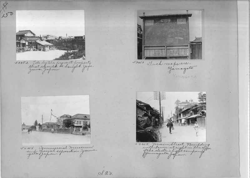 Mission Photograph Album - Japan #03 Page 0150