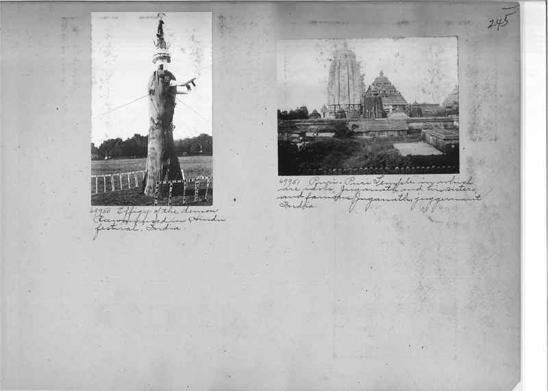 Mission Photograph Album - India #08 Page 0245