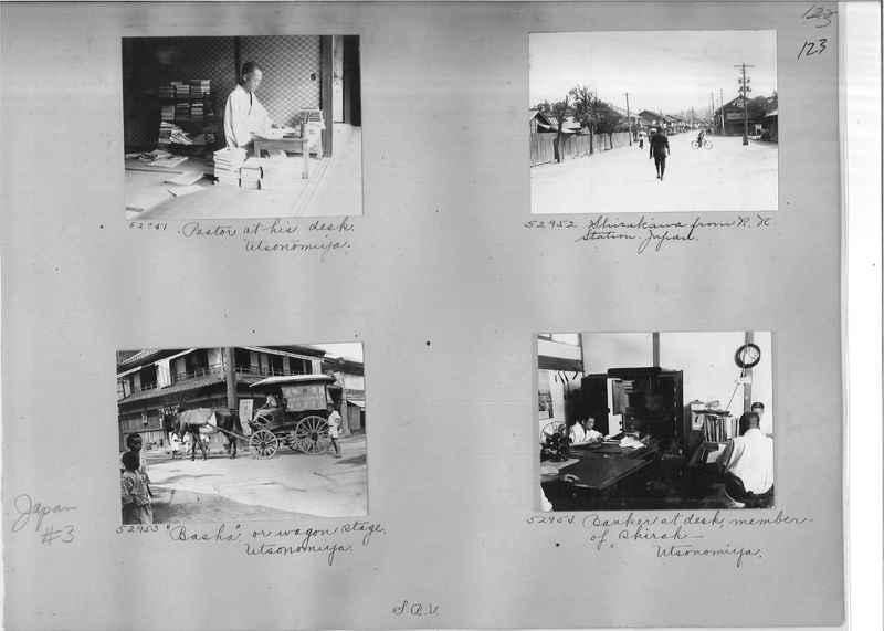 Mission Photograph Album - Japan #03 Page 0123