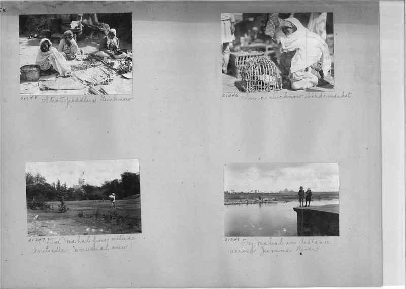 Mission Photograph Album - India #05_0054