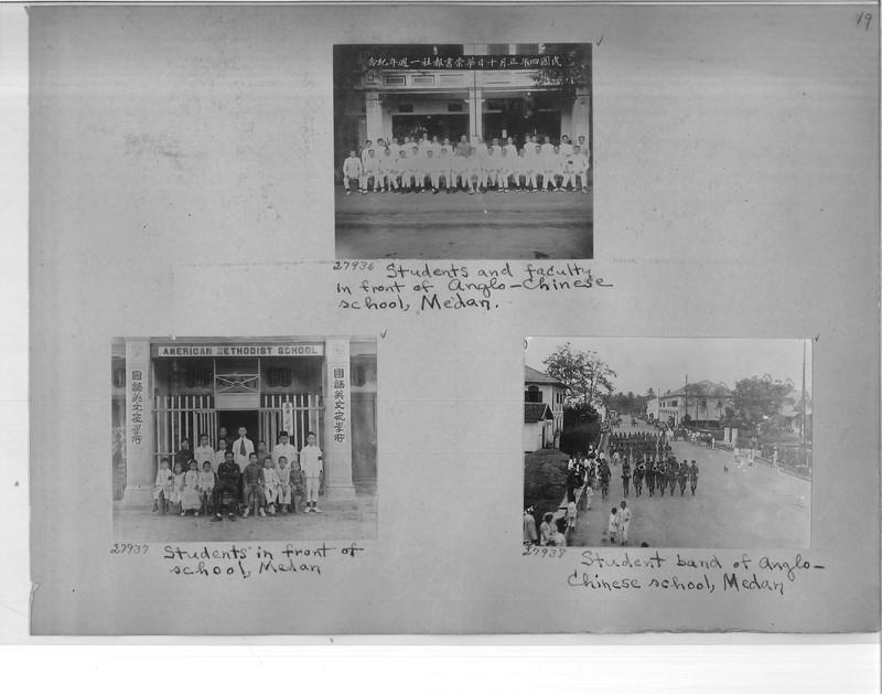 Mission Photograph Album - Malaysia #2 page 0019
