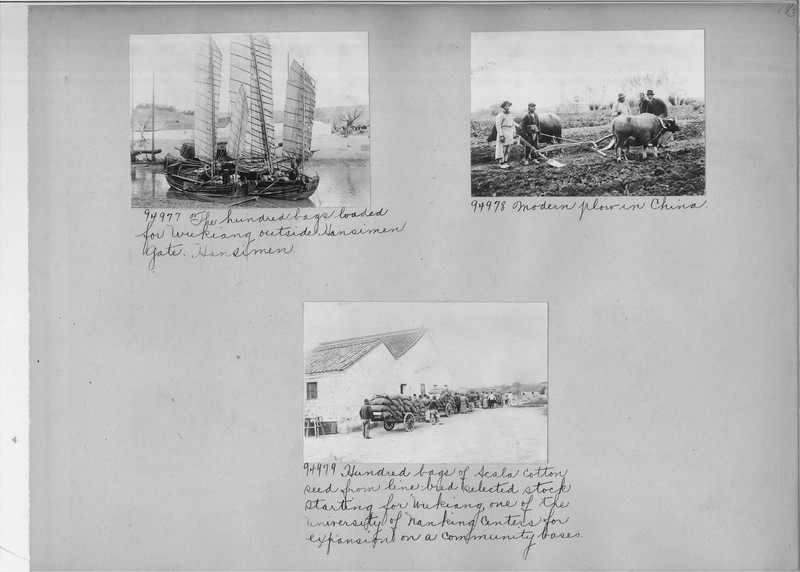 Mission Photograph Album - China #14 page 0183