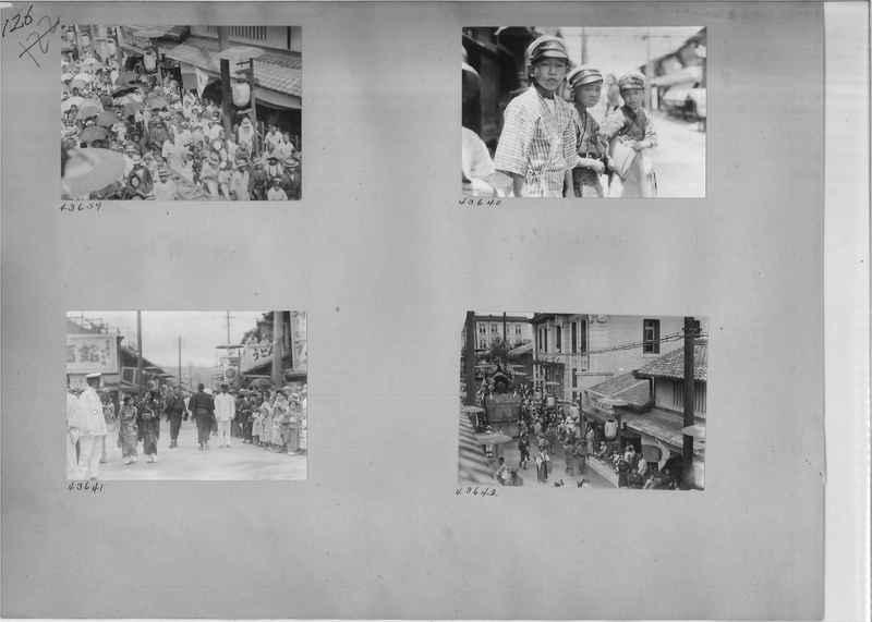 Mission Photograph Album - Japan #02 Page 0126