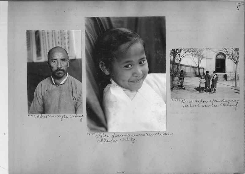 Mission Photograph Album - China #13 page 0005