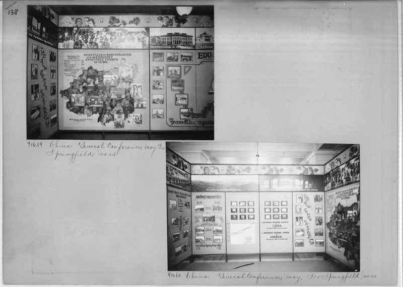 Mission Photograph Album - Miscellaneous #02 Page 0138