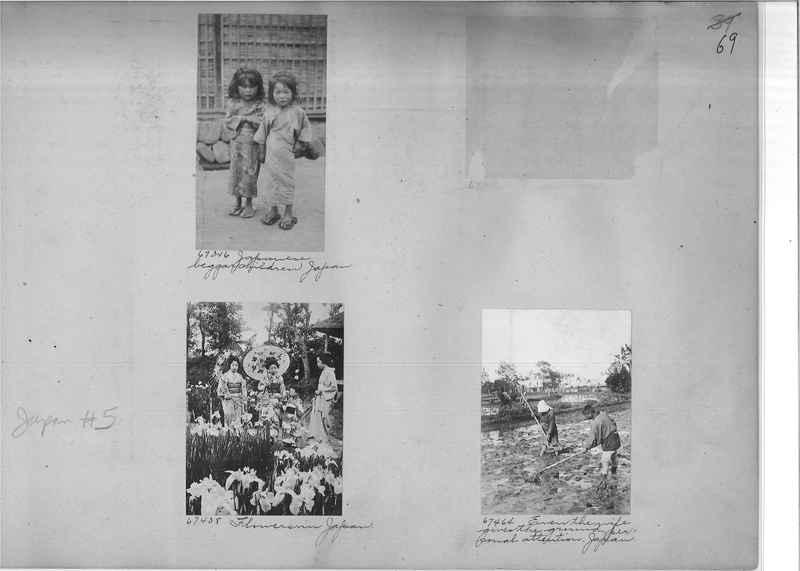 Mission Photograph Album - Japan #05 Page 0069
