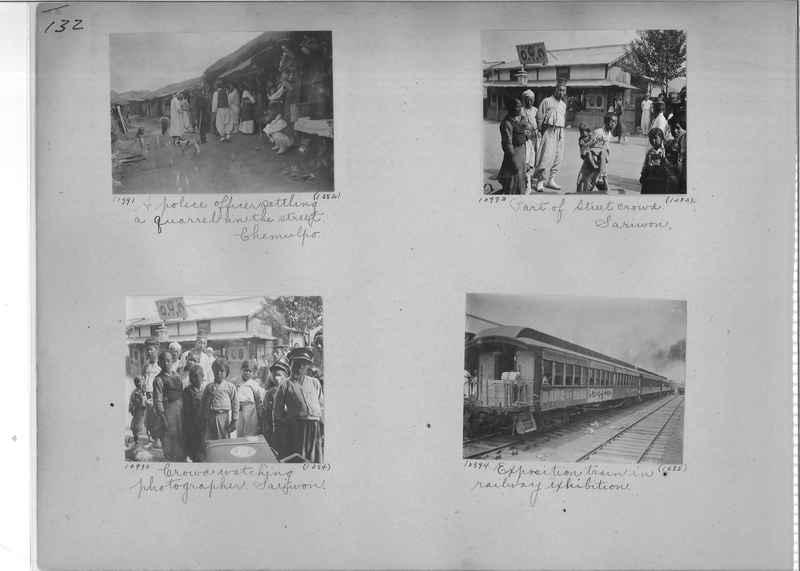 Mission Photograph Album - Korea #1 page 0132