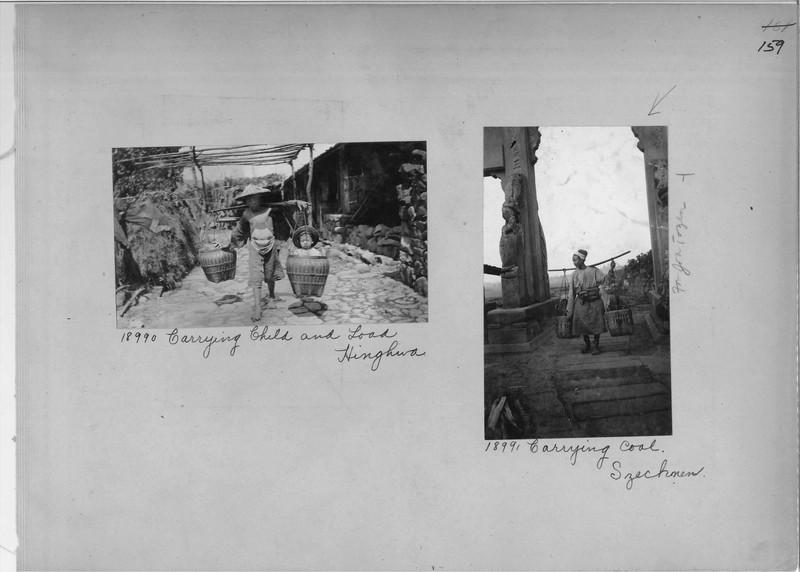 Mission Photograph Album - China #5 page 0159