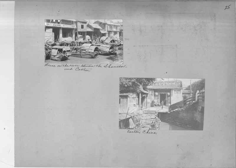 Mission Photograph Album - Philippines OP #01 page 0025