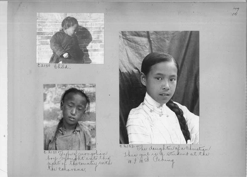 Mission Photograph Album - China #15 page 0115