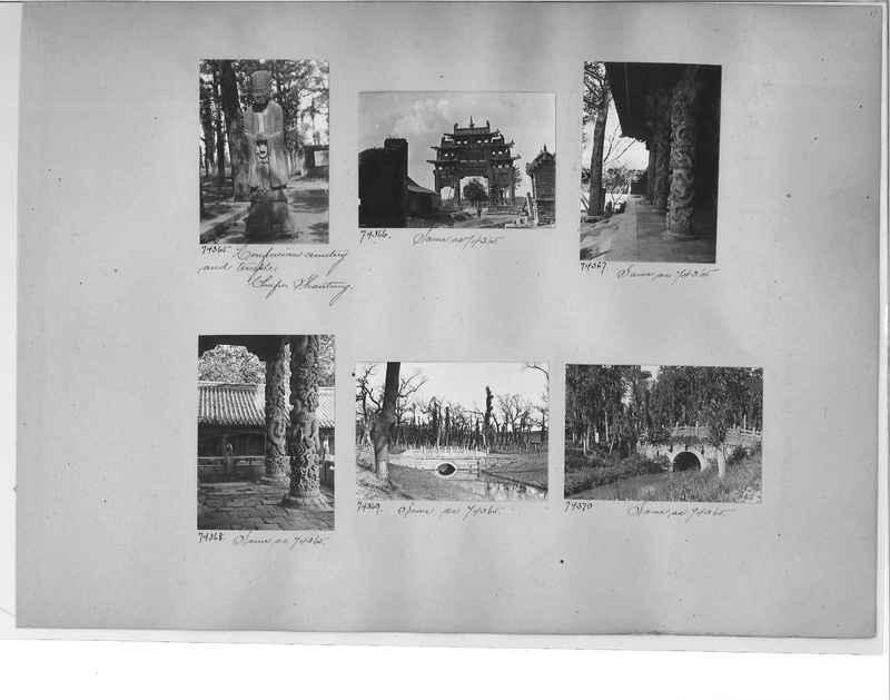 Mission Photograph Album - China #10 pg. 0011