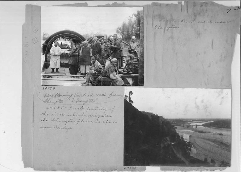 Mission Photograph Album - China #7 page 0007
