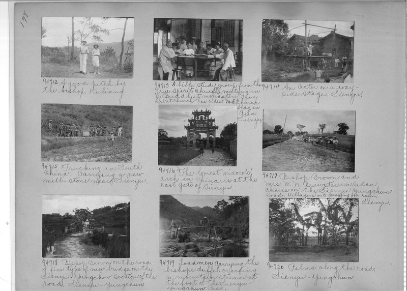 Mission Photograph Album - China #14 page 0178
