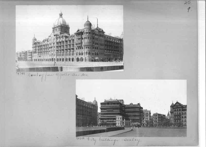 Mission Photograph Album - India #09 Page 0009