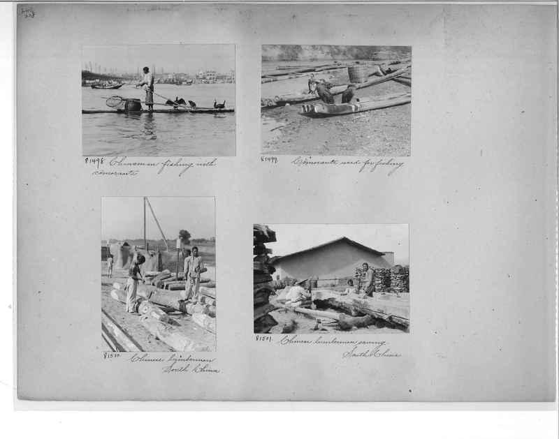 Mission Photograph Album - China #10 pg. 0228