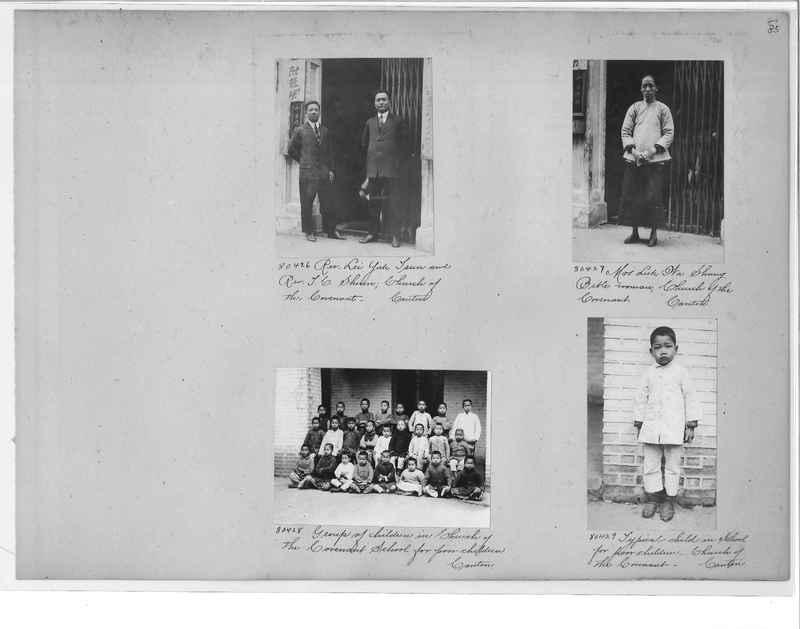 Mission Photograph Album - China #10 pg. 0085