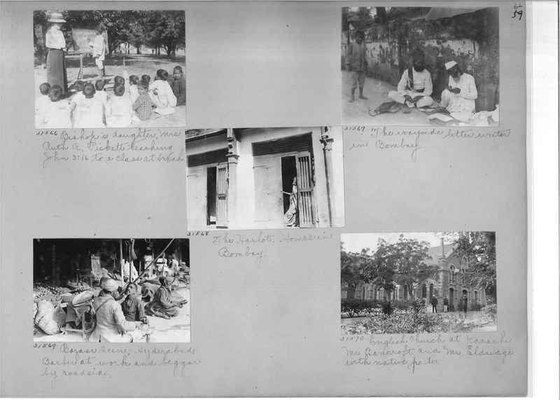 Mission Photograph Album - India #05_0059