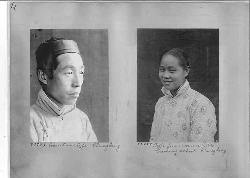 Mission Photograph Album - China #12 page 0004