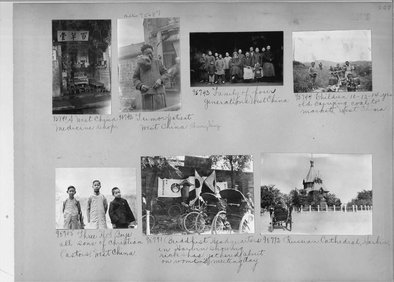 Mission Photograph Album - China #14 page 0207