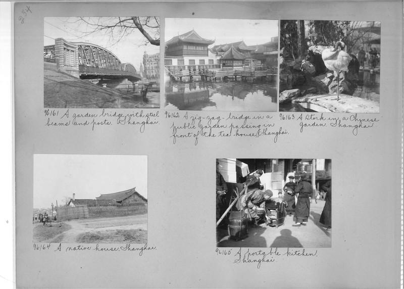 Mission Photograph Album - China #14 page 0234